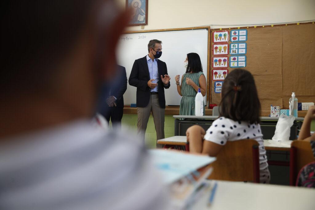 Student Teaching v. The Pandemic
